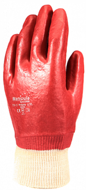Перчатки РУБИН