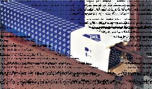 Электроды УОНИ 13/55 ф3мм (5 кг.в пачке)ЛЭЗ