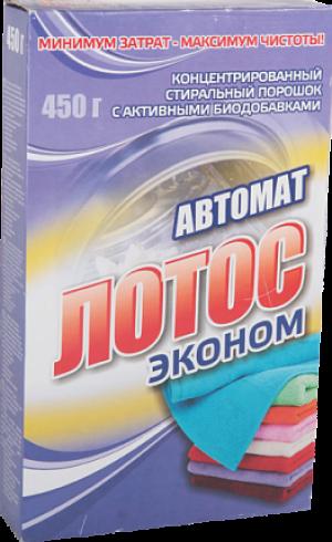 Порошок стиральный Лотос автомат 450 гр.